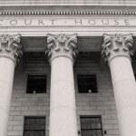 ULC Court Cases: O'Neill v. O'Neill
